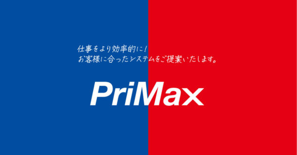 Primax_OGP