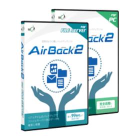 backup_AirBack_01