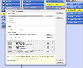 data_kaihatsu_02