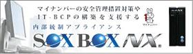 kaikei_MIROKUsoxbox_01