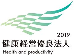 福島県次世代育成支援企業
