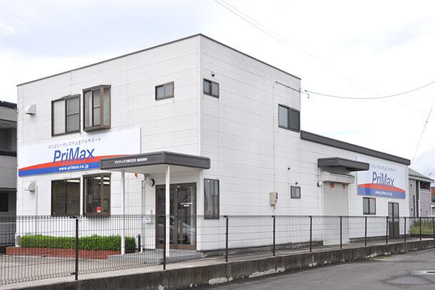 プリマックス株式会社福島営業所開所