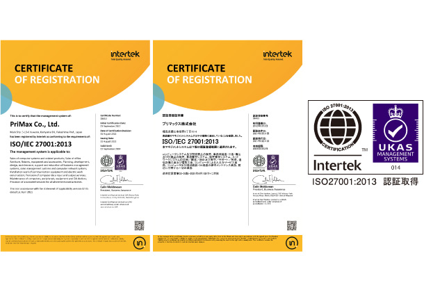 ISO認証02